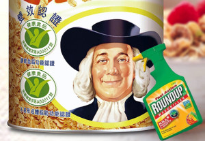 Quaker-Oats-Taiwan-Roundup-bottle